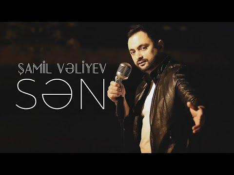 Shamil Velivev - Sen (Official Music Video)