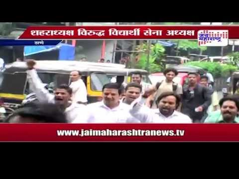 Fight between to MNS group in Thane