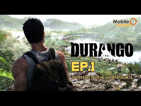 [เกมมือถือ] Durango EP.1 เอาตัวรอด หนีตาย บนโลกไดโนเสาร์