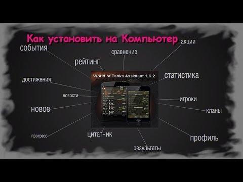 Онлайн версия программы