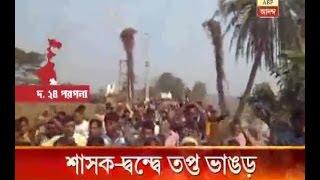 TMC inner clash at Bhangar