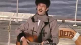 Song from a Russian Movie,
