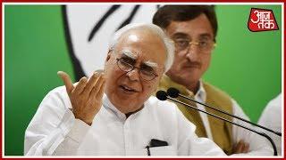 Shatak Aajtak Kapil Sibal Holds Press Confrence On CJI Impeachment Controversy
