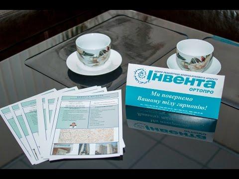Диабетическая стопа - лечение в домашних условиях