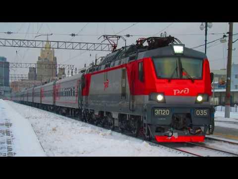 Отправление ЭП20-035 с поездом№107М Москва-Брянск с Киевского вокзала Москвы 25.02.2018