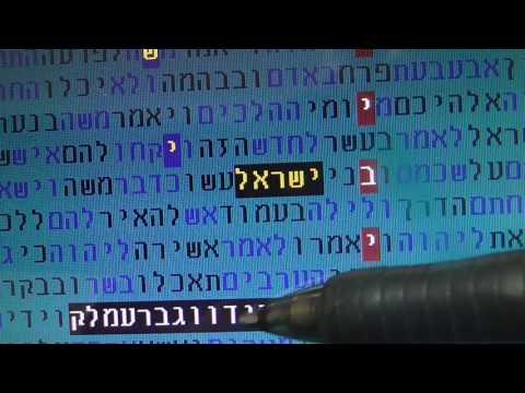 European Nations - Israel kill in Gaza in bible code  Glazerson