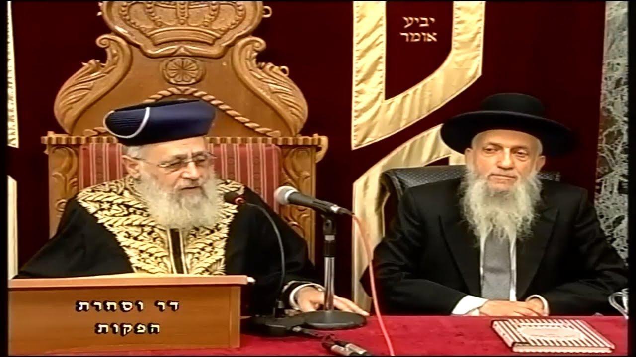 """פרשת האזינו תשע""""ט - מרן הראש""""ל הרב יצחק יוסף שליט""""א - Rav Yitzchak Yosef"""