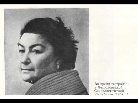 Мария Гринберг. Э.Григ. Поэтические картинки.
