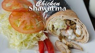 Chicken Shawarma (shawaarma Digaag) شاورما الدجاج
