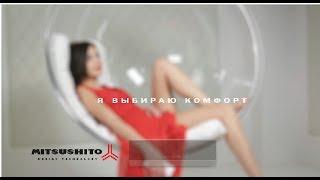 Купить кондиционер на http://mitsushito.com.ua/(Купить кондиционер по самой выгодной цене на http://mitsushito.com.ua/ Кондиционеры Митсушито зарекомендовали себя..., 2014-04-08T07:57:17.000Z)