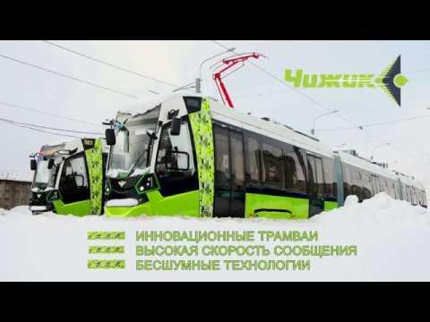 Смотреть Частный трамвай