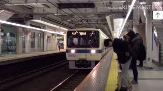 (色々やばい鉄道PV)小田急電鉄のパーフェクト車両教室