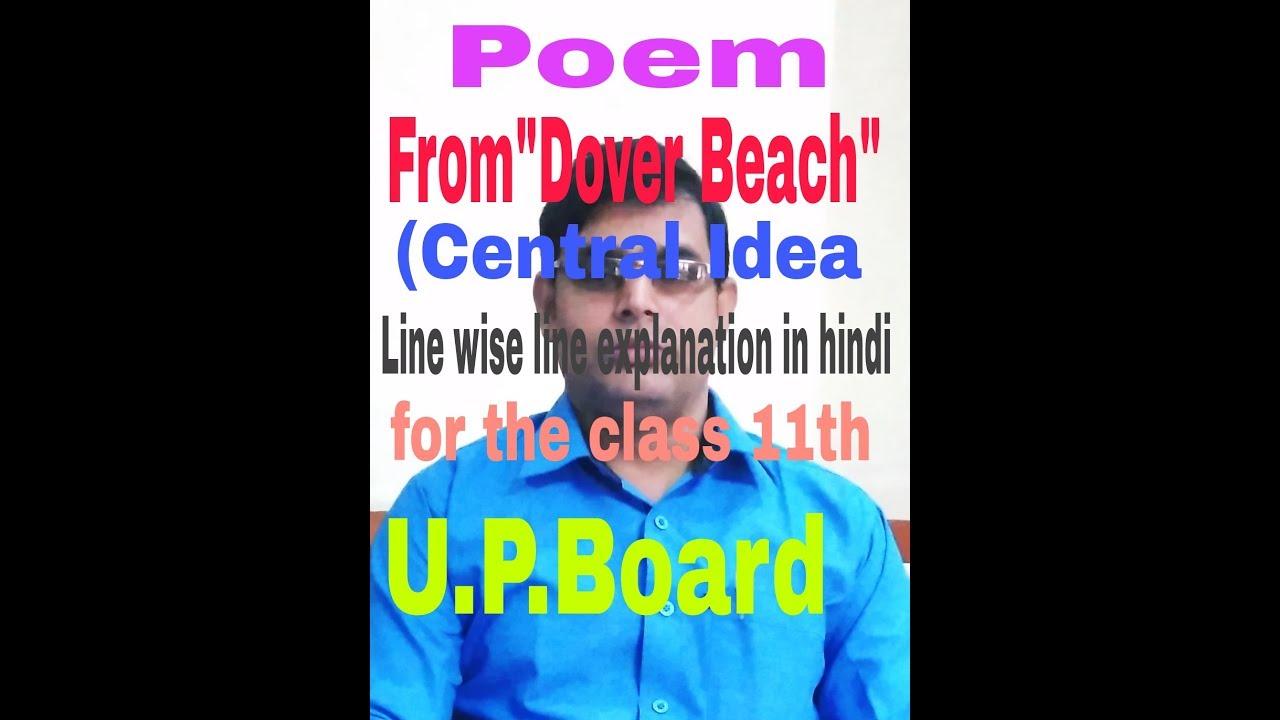 dover beach translation