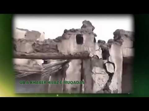 FATH -E- QILA KHABER DOCUMENTRY HIDAYAT TV