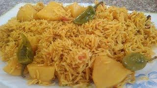 Aloo Tahari/ Potato Rice  Recipe/ALOO PULAO Easy to make(English Subtitles )  *Khalida Kitchen*