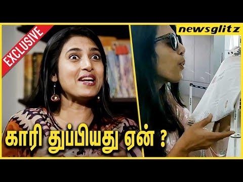 காரி துப்பியது ஏன் ? Kasthuri Interview about Latest Controversy Video | Ilayaraja Vairamuthu