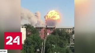 Смотреть видео Бросай все, поехали: взрыв на арсенале вызвал эвакуацию 45-тысячной Арыси - Россия 24 онлайн
