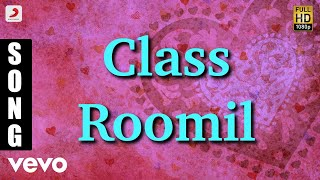 Dance Party Class Roomil Tamil Song | Devi Sri Prasad