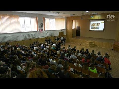 """МТРК МІСТО: Проект """"Будуємо Україну разом"""" - у Хмельницькому"""