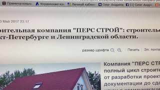 видео Обшивка стен панелями в Санкт-Петербурге: цены, отзывы и адреса ????