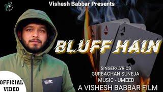 BLUFF HAIN - Official Music Video   Gurbachan Suneja   Ummeed   Vishesh Babbar   New Song 2020