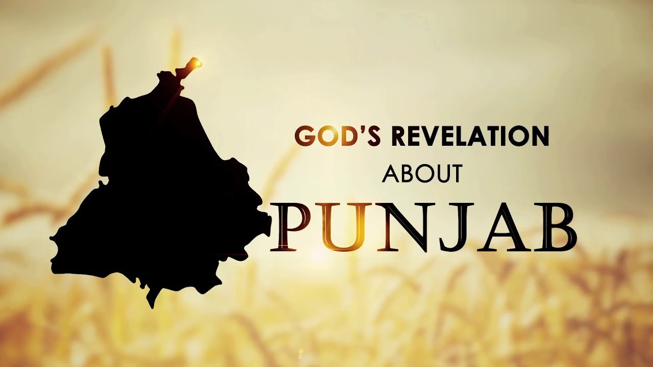 Prophecy Fulfilled For The State of Punjab (Delhi National Prayer Tower) | Jesus Calls