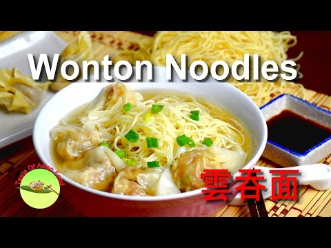 Classic Wonton Soup Recipe - How to make the authentic Cantonese way