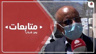 المليكي : عودة العمل بمحطة الأوكسجين في مستشفى الثورة بتعز