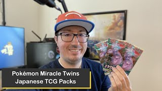 Pokémon Sun & Moon Miracle Twins (Japanese) Box Opening