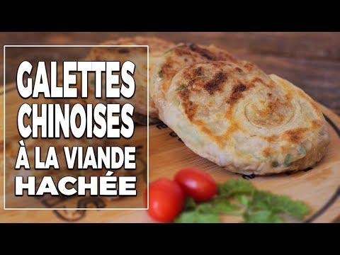 galettes-chinoises-à-la-viande-hachée---recette-facile---le-riz-jaune