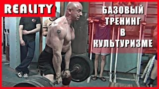Культурист Егоров Показал Видео как Денис Борисов Демонстрирует ему Стриптиз. Стриптиз Ролик