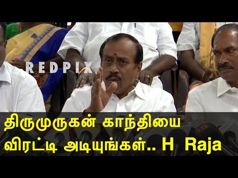 h raja vs thirumurugan gandhi   h raja on fishermen protest tamil news live news today tamil redpix