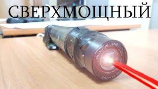 как сделать лазер своими руками