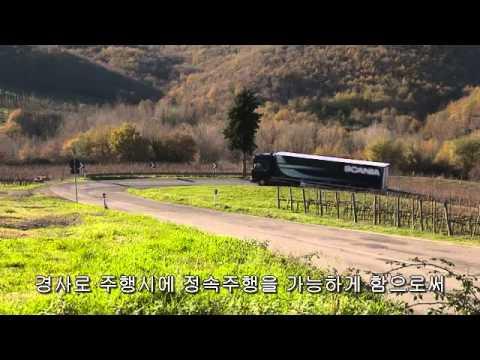 vod 1 04 02 Scania Opticruise with Economy mode360p)