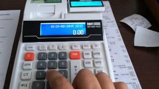 Видеоинсткруция Порт 55В  ФKZ версия ОФД