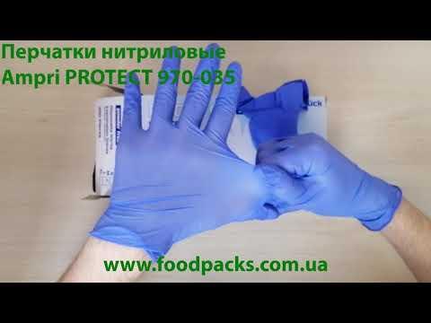 FoodPacks. Тест на прочность нитриловых перчаток Ampri PROTECT 970-035