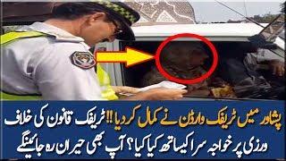 Pakistan News Live   A Transgender Gifted from KPK Traffic Police on Challan  Khawajasara KPK Police