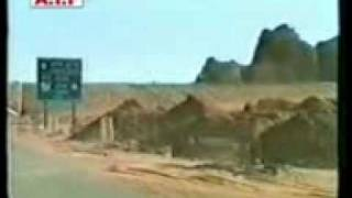 Historical Event In Qur'an 2 Yoruba Version mpeg4