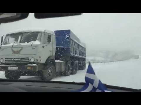 The Road to Volgodonsk