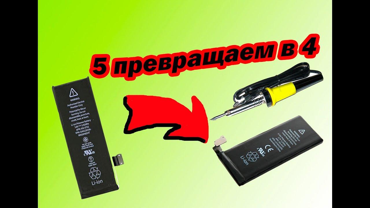 В интернет-магазине эльдорадо можно купить чехол-аккумулятор с гарантией и. Чехол-аккумулятор inter-step для iphone 5/se gray 2200 мач.