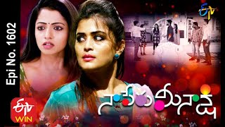 Naa Peru Meenakshi | 14th October  2020  | Full Episode No 1602 | ETV Telugu