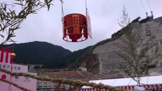 伊良原ダム定礎式礎石埋納
