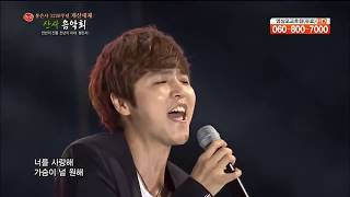 Download Jung Dong Ha Destiny Sonata (live) Fated To Love You OST