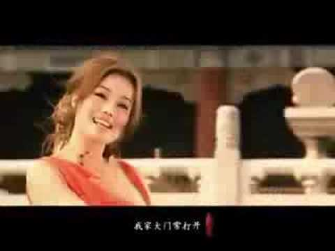 北京欢迎你 bĕi jīng huān yíng nǐ / Beijing Welcomes You (+lyrics)