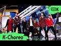 [K-Choreo 8K] 갓세븐 직캠 'LAST PIECE' (GOT7 Choreography) L @MusicBank 201204