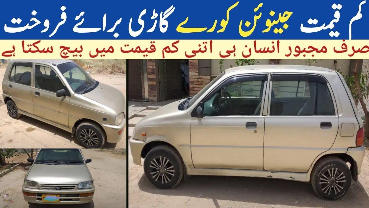 Dihatsu Coure for sale | Coure For Sale | Coure car for sale in Pakistan | Genuine Coure for sale