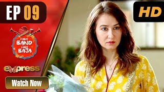 Pakistani Drama | Kabhi Band Kabhi Baja - Episode 9 | Express Entertainment Dramas | Arjumand Rahim