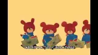 くまのがっこう(The Bear's School)」はiShoot.jpにて好評配信中です...