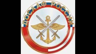 автошкола ДОСААФ СВАО(, 2016-06-25T20:10:00.000Z)