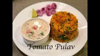 Instant Pot Indian Recipes Tomato Pulav | How to make Tomato Pulao | Tomato Rice | Tomato Pulao